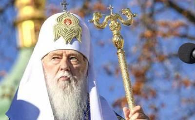Филарет призвал Зеленского потребовать от Варфоломея новый Томос для Украины