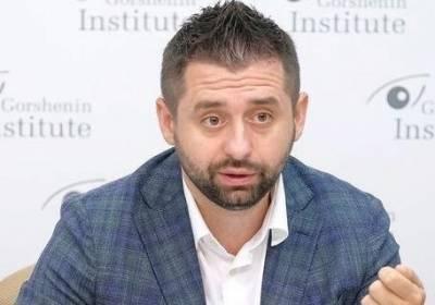 """Давида Арахамию оштрафовали на 510 гривен за парковку авто на """"зебре"""""""