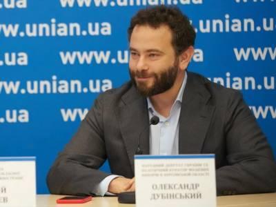 """В """"Слуге народа"""" заявили, что 14 марта рассмотрят пребывание Дубинского на должности главы партячейки в Киевской области. Он опроверг"""