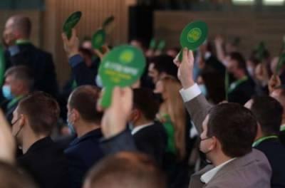 "Съезд ""Слуги народа"" и обострение на Донбассе: главное за последние часы"