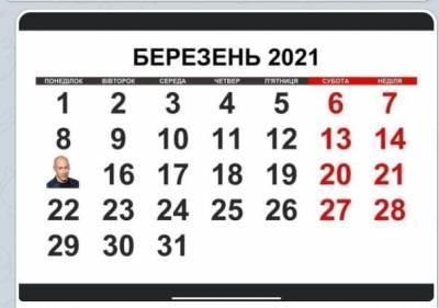 Гордон рассказал, на какую дату переносятся тяжёлые испытания для украинского общества