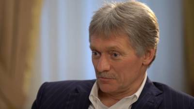Песков объяснил, кто должен ответить на вопрос о местонахождении Навального