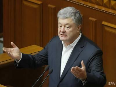 """""""Предъявляйте обвинения, отправляйте за решетку"""". Порошенко призвал Зеленского к действиям по Коломойскому"""