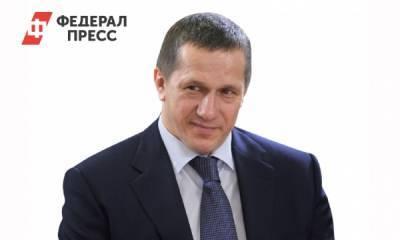 Трутнев рассказал, с каких регионов начнут газификацию ДФО