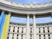 МИД Украины призывает РФ не заниматься политическим буллингом в связи с угрозами участникам Крымской платформы