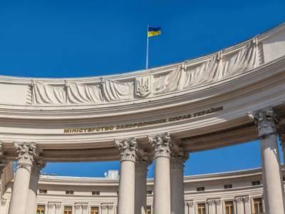 """МИД Украины назвало угрозы России из-за создания Крымской платформы """"политическим буллингом"""""""