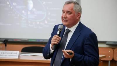Рогозин объяснил, почему Россия начала сотрудничать с Китаем по лунной программе
