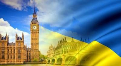 Британия может использовать Украину в борьбе с Россией