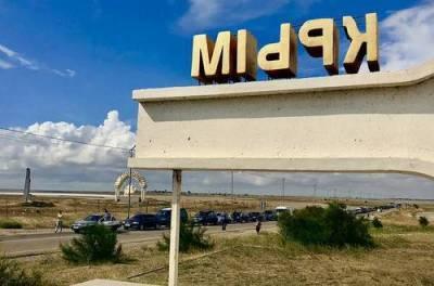 """?Найдены """"виновные"""" в водной блокаде Крыма: оккупанты представили список"""