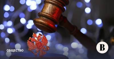 Российскому суду по правам человека не находится место в существующей системе