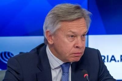Пушков раскритиковал Зеленского из-за заявления о Крымском полуострове