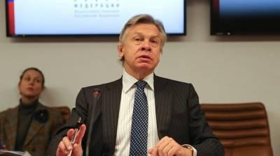 Пушков резко ответил на слова Зеленского о «деоккупации» Крыма