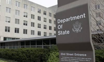 Власти США анонсировали новые санкции против России из-за вмешательства в выборы