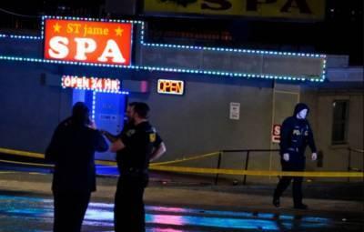 В США при нападении на азиатские SPA-салоны застрелены по меньшей мере 7 человек