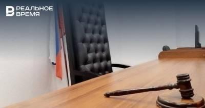 В Челнах намерены судить сторонника Навального за пост в соцсети, призывающий к агрессии на митинге