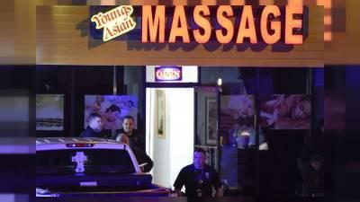 8 человек убиты в результате стрельбы в массажных салонах в США