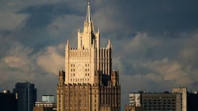 Москва осудила провокации против российских дипломатов на Украине