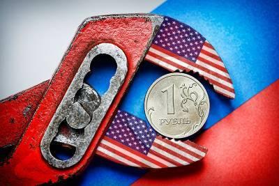 США объявили новые торговые санкции против России
