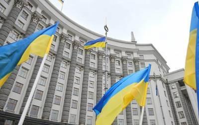 Тризуб на авто дипломатов РФ: в МИД Украины отреагируют на ноту протеста