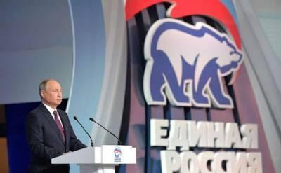 Живой символ партии Путина терроризировал жителей российского города (ВИДЕО)