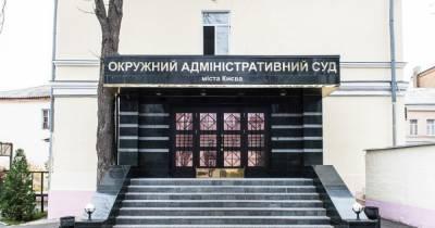 НАБУ завершила расследование по делу судьи Вовка и Окружного админсуда Киева