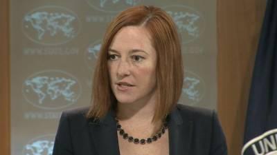 Псаки пообещала новые санкции против России «в ближайшее время»