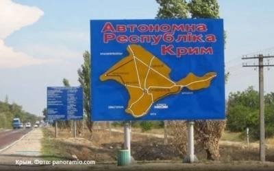 18 марта исполнилась седьмая годовщина незаконной аннексии Крыма Россией
