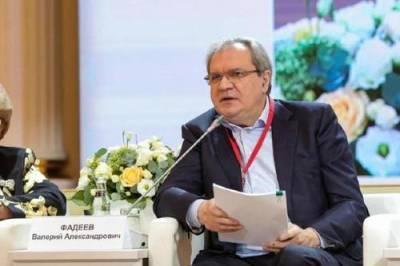 Фадеев заявил о продолжении дискуссии по целесообразности создания Российского суда по правам человека