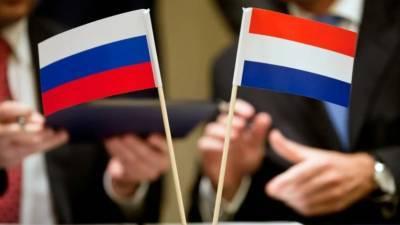 Политолог назвал условие для улучшения отношений между Нидерландами и Россией
