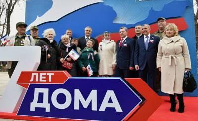 Le Figaro (Франция): «Большая семерка» не признает «оккупацию» Крыма Россией