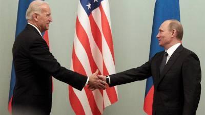 Политолог оценил шансы проведения открытой беседы между Путиным и Байденом