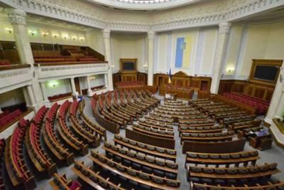 Завтра Верховная Рада соберется на внеочередное заседание