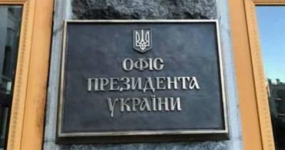 При поддержке Офиса президента компания Коломойского нанесла Украине ущерб на 2,4 миллиарда гривен – Лерос