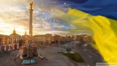 Политолог Андрей Иванов рассказал, почему Киев не станет сохранять целостность страны