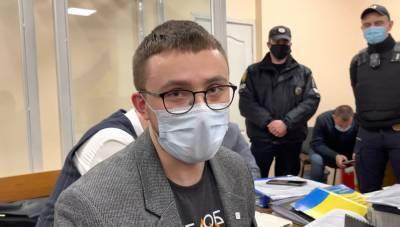 Пошел бы на акцию протеста, но не смогу, – Стерненко записал видео из суда