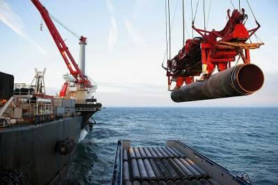 Американские санкции уже не смогут остановить строительство «Северного потока — 2»