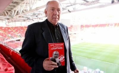 Госпитализирован бывший главный тренер футбольного клуба «Спартак»