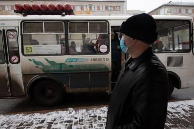 Коронавирус в Томской области. Данные на 2 марта