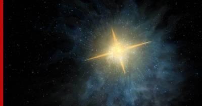 Ученые получили неожиданные сигналы от давно взорвавшейся звезды