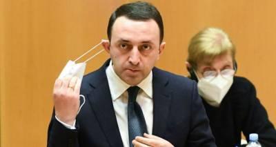 """Премьер Грузии назвал """"красную линию"""" в переговорах с оппозицией"""