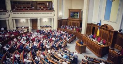 Рада приняла законы для привлечения крупных инвестиций
