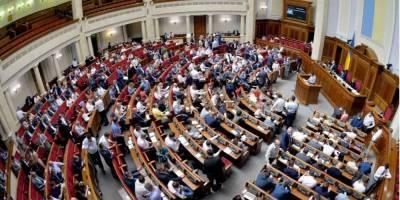 Инвестняни Зеленского: Рада одобрила налоговые льготы