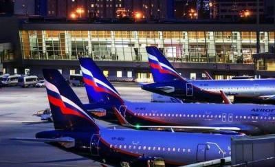 """С начала марта """"Аэрофлот"""" перестал перевозить пассажиров из Тюмени в Москву"""
