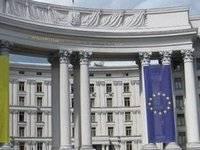 Украина рассчитывает, что ЕС введет санкции против нарушителей прав и свобод в оккупированном Крыму – МИД