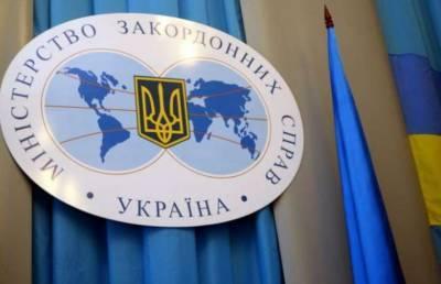 Украина поддержала новый механизм санкций ЕС и ждет его применения к оккупантам Крыма