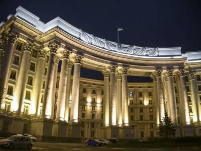 МИД Украины рассчитывает, что ЕС применит новый санкционный режим против нарушителей прав человека в Крыму