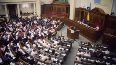 Украинский депутат рассказал правду, как Зеленский разрушает страну