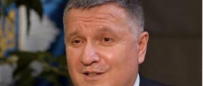 Аваков рассказал о реакции Зеленского на данные о «нефтепроводе Медведчука»