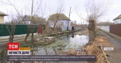 Вилково в Одесской области затапливает нечистотами: почему никто не хочет нести ответственность