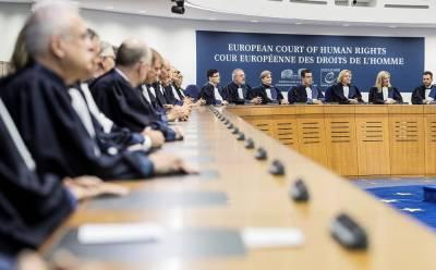 Европейский суд по правам человека начал рассмотрение дел о языковой реформе образования в Латвии
